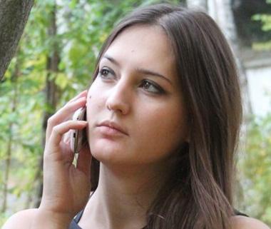 Оксана Авоян